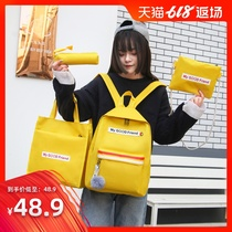 High school college student bag female Korean version of Harajuku Ulzzang campus ins backpack bf wind vintage girl
