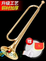 Youth student beginner B tune trumpet musical instrument small military assault trumpet copper adult trumpet musical instrument