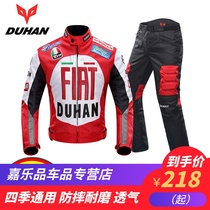 Duhan off-road motorcycle riding suit suit male motorcycle jacket waterproof anti-drop warm wind Four Seasons universal
