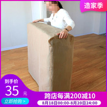 Folding bed dust cover