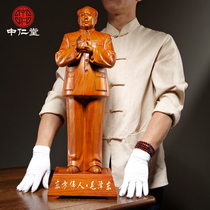 Wood carving Chairman Mao Mao like red wood ornaments figures carved crafts home company office decorations