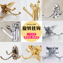 Solid rotating butterfly hook hanging clothes hook wall hanging door after coat hook creative clothes hook activity single hook Golden