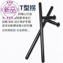 Equipment t-type t-type crutch w t martial arts crutches pure steel telescopic t-word.