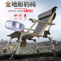 Huichuan 19 all-terrain fishing chairs thickened folding chair multi-functional ultra-light portable fishing chair European fishing chair