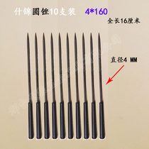Genuine assorted steel file set metal file small semicircle triangular square mini file combination set plastic file