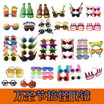 Halloween party dress up large funny glasses creative childrens toys funny game props personality spoof