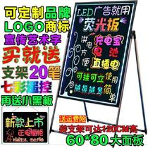 Writing background board display screen night light desktop small blackboard stand-up nail-shaped nail-plate small charge