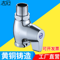 Squatting pan flush valve hand-held toilet toilet toilet faucet urinal toilet switch quick open flush valve