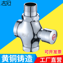 Squat toilet flush valve hand-operated toilet toilet toilet toilet push delay valve flush valve switch
