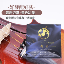 Violin accessories nylon string instrument accessories violin string string accessories