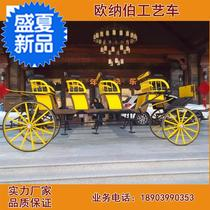 New four-row sightseeing U tour buggy professional custom European craft buggy modified electric