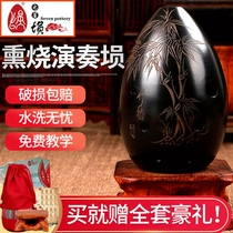 Seven Stars 埙 eight hole pear-shaped beginner adult introductory practice pottery 演奏 playing 埙 self-taught national musical instrument Ocarina
