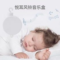 Multi-purpose baby bedhead new baby cot pendant pendant pendant pendant pendant trailer. Rotate the bed ring.