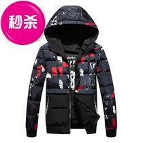 Cotton men winter thickening new 0 two sides wear coat tide Korean couple down cotton men camouflage short cotton