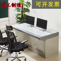 Single-joint triple-triple stainless steel platform table monitoring room workbench control room operators station command