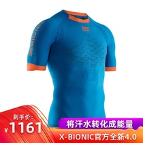 X-BIONIC brand new 40 new magic marathon cross country running step fitness compression tights T male XBIONIC