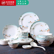 Loose ceramic dishes set home Chinese 6 people ceramic bowl tableware European simple meal bowl combination