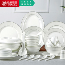 Loose hair elegant secret tableware set European dishes home bone china 10 people dishes combination gift boutique