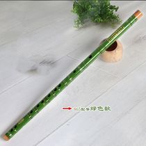 Green flute multi-color line whistle bitter bamboo vertical flute straight Xiao beginner easy to learn easy to blow tied red bamboo flute industry flute