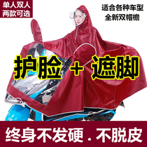Raincoat electric car poncho motorcycle riding foot-covering battery car adults increase thickened single double male and female