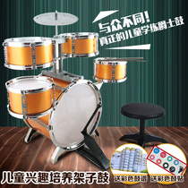 5-12 years old household 7-9 years old 4 years old puzzle beginner 1-3-6-10 years old 13 years old Golden music childrens drum set