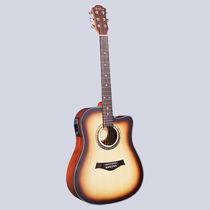 41-inch folk guitar mid-range spruce peach core wood 5-segment EQ tuner electric box guitar sunset color