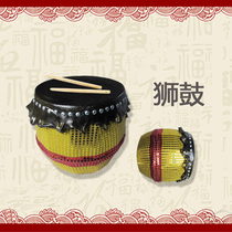 Lion drum Foshan 8 inch lion drum children lion dance props lion drum leather drum 6 inch lion drum children