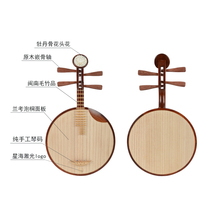 Yueqin 8213 acid sticks wood folk music professional Rosewood xibi yueqin playing practice instruments