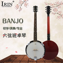 Musical instruments six-string banjo beginners handmade children beginners adult Banjo