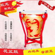 16 inch 18 inch flower pot drum drum drum Dragon Boat drum Peking Opera single leather drum cowhide drum national drum big drum beginner