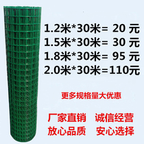 Barbed wire fence fence fence fence fence net breeding net protection net chicken net wire isolated Holland net outdoor