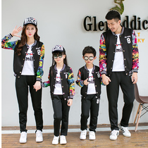 Parent-child fitted autumn coat mother and child mother and daughter 2019 New Tide a family of four three brother and sister yangqi spring and autumn suit