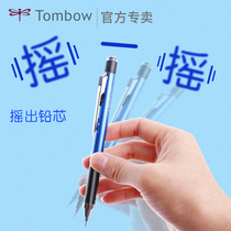 Japan imported Dragonfly automatic pencil 0 5 tombow stationery mono graph grip shake out Lead Primary School students automatic drawing painting activities lead tape rubber is not easy to break