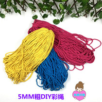 5mm color woven cotton rope diy cotton wire rope wall blanket crocheted hand bag strapping rope pocket pull rope.
