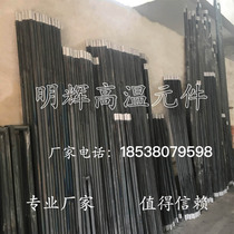 Limited punch drill Silicon carbon rod manufacturers 8 12 14 16 18 20 25 30 35 40 45 equal diameter Silicon