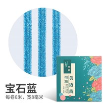 Beauty ceiling line edge edge line self-adhesive back glue home gypsum line beauty angle collection ceiling yin and yang corner sealing edge.