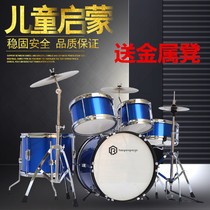 The same exhibition childrens drums beginners jazz drums Western percussion 2-12 birthday gift (non-toy