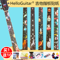 The same exhibition folk guitar fingerboard stickers ukulele Network red fingerboard decals sound hole panel decorative guard plate piano head