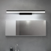 Mirror front light bathroom led punch-free bathroom mirror cabinet bathroom tricolor mirror lamp wall lamp Nordic simple