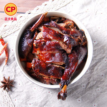Zhengda CP food Hangzhou sauce duck 500g Zhejiang specialty duck cooked half duck stewed snacks under the food