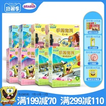 beakid sponge baby grinding finger puff stick auxiliary snack mouth cookie stick-shaped puff bar 8 boxes 48 pack