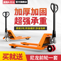 Ground cattle forklift lift manual hydraulic truck carrier driver push3 ton loading shovel driver pull warehouse home trailer