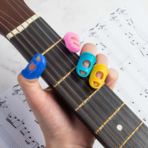 Guitar fingertip pain-proof fingertip protecting hand paste Yukri finger protection universal accessories play guitar finger protection case.