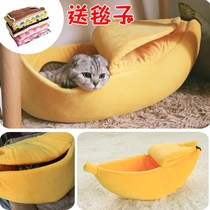 Cat House House Home Indoor Winter Warm Big Banana Nest Thickened Pet Nest Styling Cute
