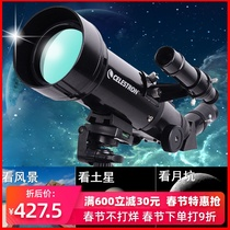 Star Tran telescope professional entry-level stargazing high magnification 10000 aerospace children Space times Deep Space M