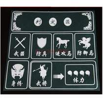 Game card War Within Three Kingdoms special tablecloths pad non-woven single tablecloths 3 tablecloths
