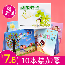 Qiao yuan reading passbook pupils can be customized wishes passbook integral passbook childrens passbook childrens reward points to read the record of the kindergarten thickening teacher award set chapter card