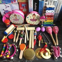 Percussion combination Kindergarten primary school students early teach childrens musical instrument set Enlightenment music toys
