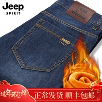 Jeep plus velvet thick jeans mens autumn and winter models loose straight winter warm stretch casual large pants