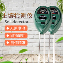 Soil detector high-precision three-in-one flower flower grass plant humidity PH ph value light intensity measuring instrument